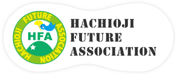 HFA(Hachioji future Association)