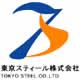 東京スティール株式会社