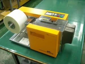 緩衝材製造機PACO140