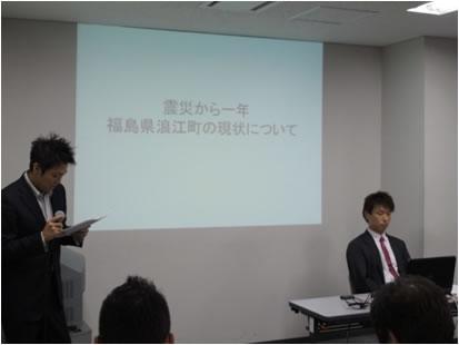 01_第3回共栄塾